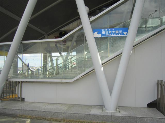 仙台空港津波
