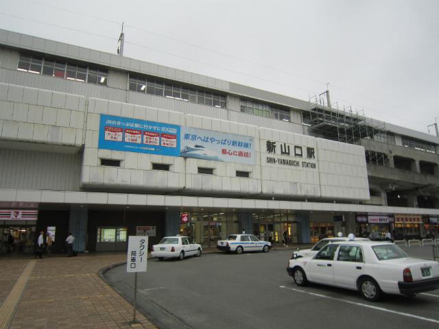 新山口駅舎