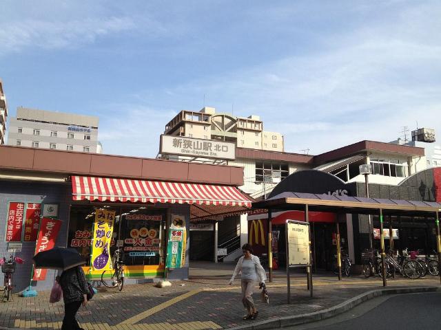 新狭山北口駅舎