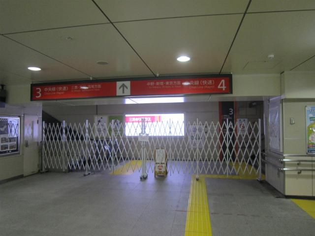 高円寺ホーム封鎖