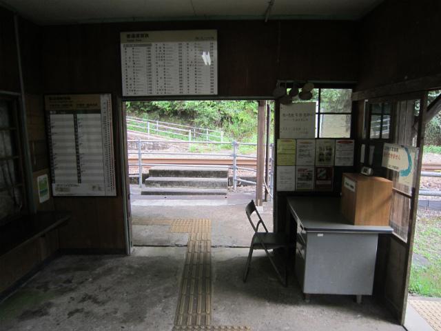 小和田駅舎内部
