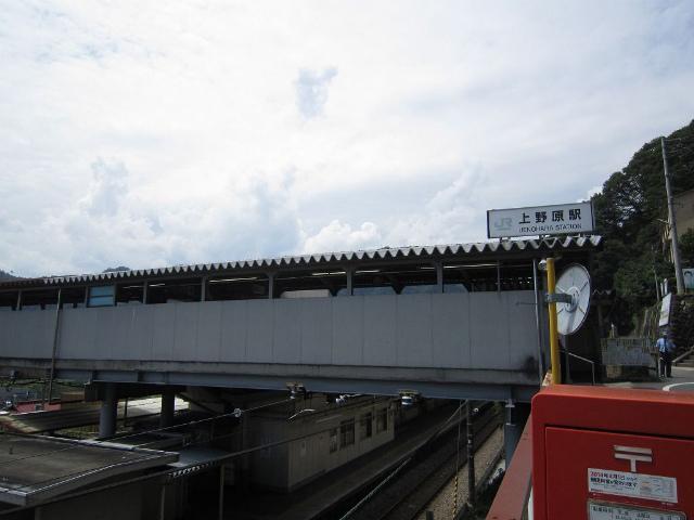 上野原駅舎