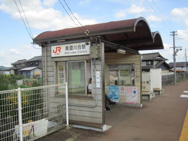 美濃川合駅舎