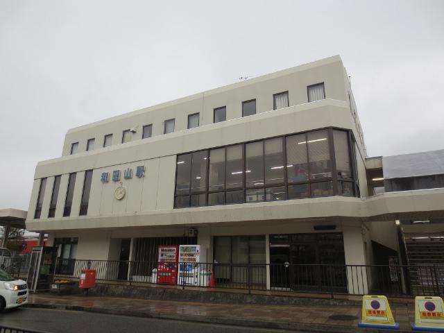和田山 駅舎