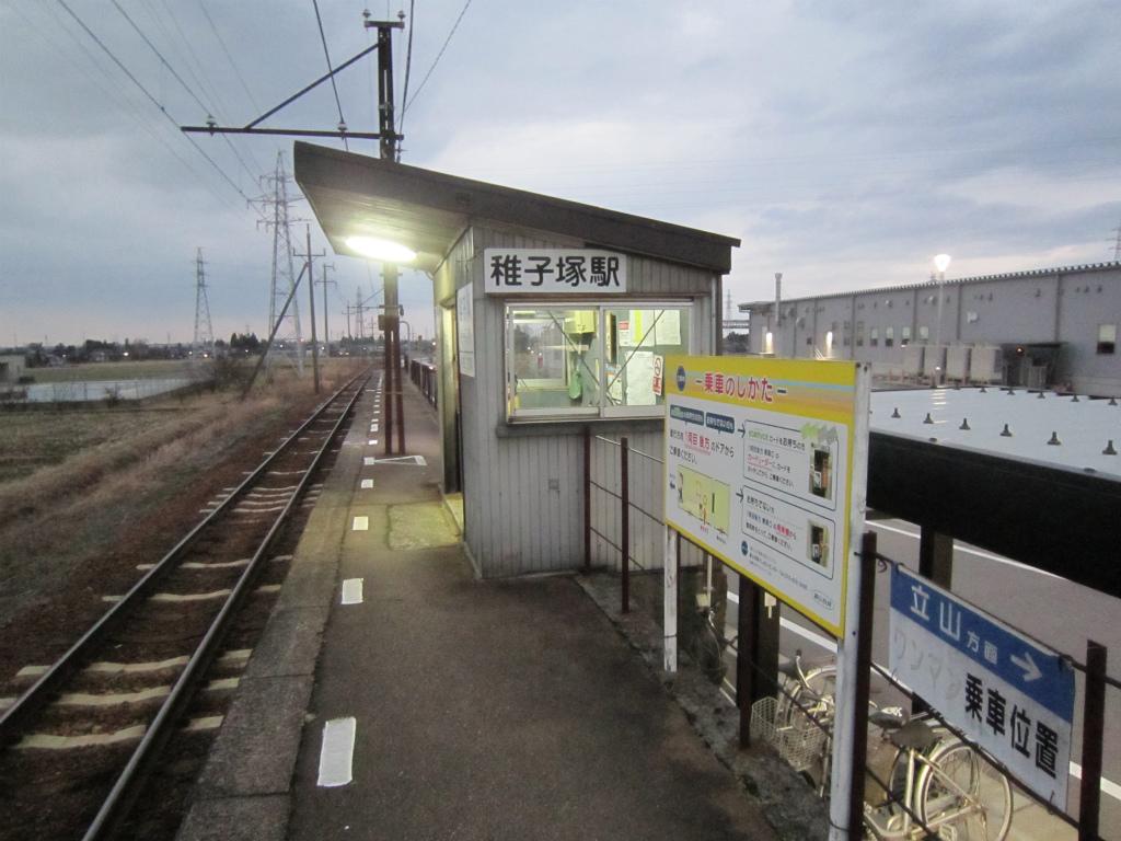 稚子塚駅 | 改札画像.net