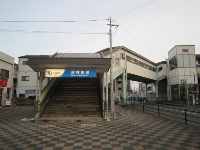 南林間東駅舎