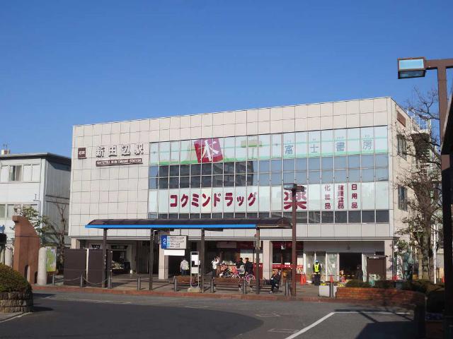 新田辺 駅舎