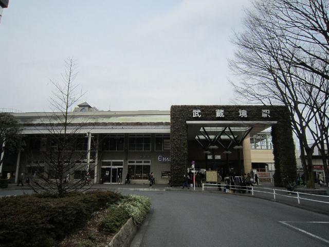 武蔵境駅舎