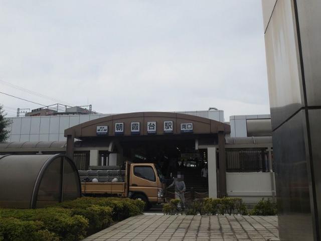 朝霞台 駅舎