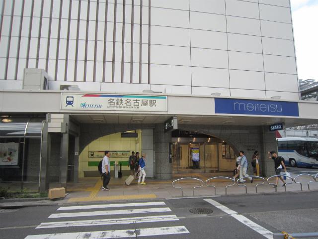 名駅名鉄駅舎