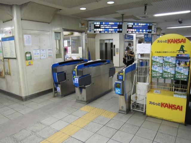 元町阪神西