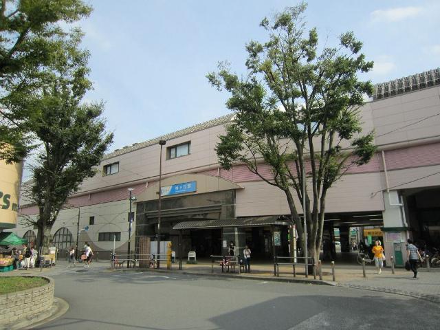 梅ヶ丘北口駅舎
