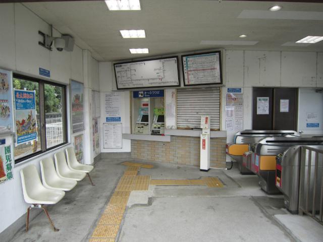 千代崎駅舎内部