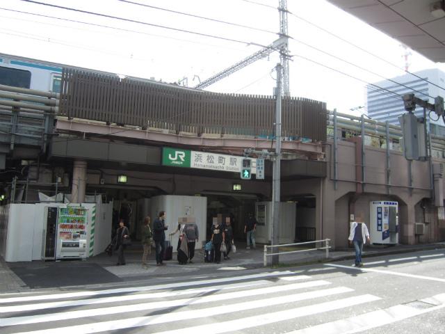 浜松町駅舎