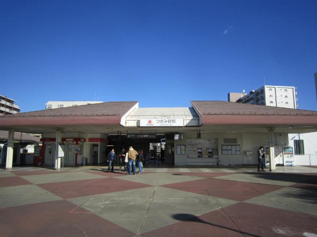 つきみ野駅舎