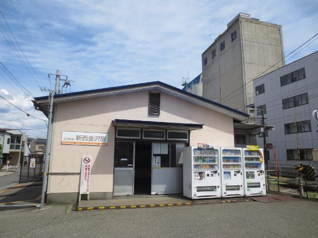 新西金沢 駅舎