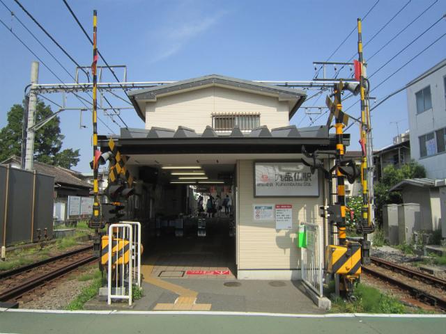 九品仏駅舎