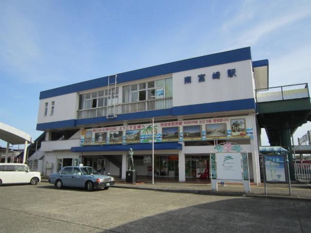 南宮崎駅舎