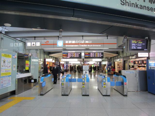 品川新幹線南