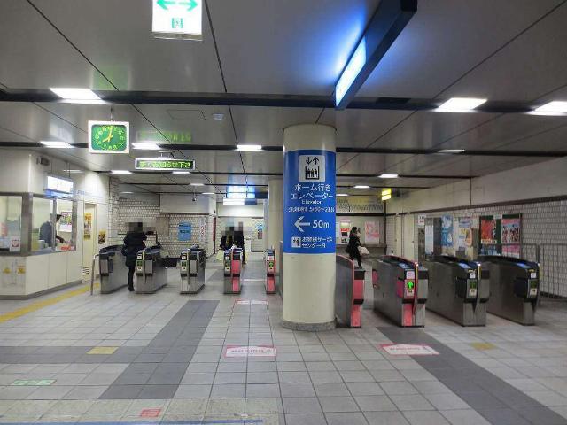 新横浜 地下鉄 JR連絡改札