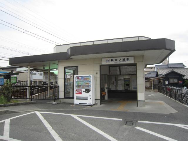 長太ノ浦駅舎