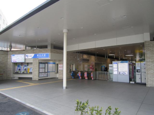 東北沢東駅舎