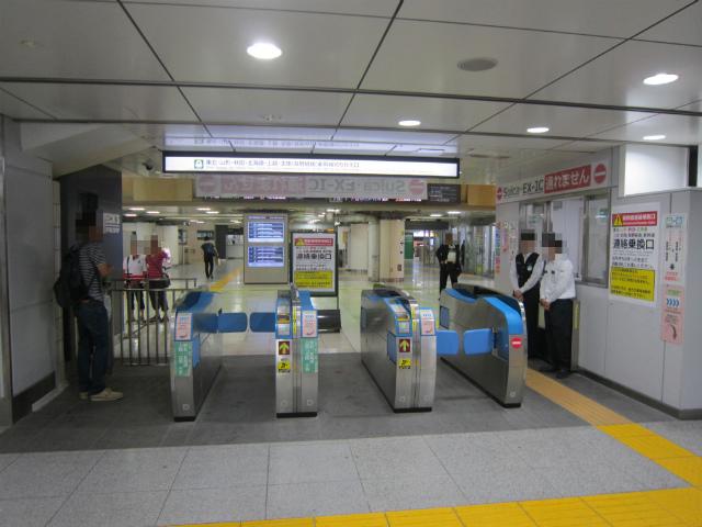 東京新幹線同士北乗り換え