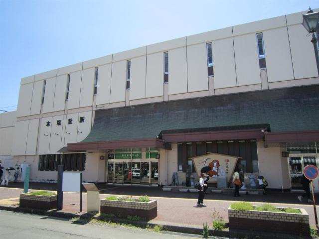本塩釜駅舎