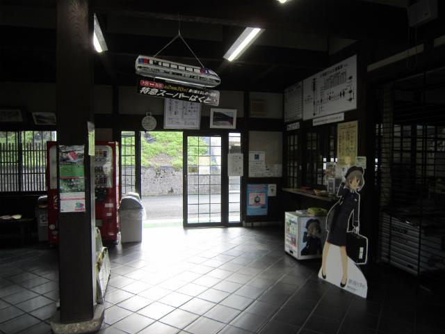 大原駅舎内部