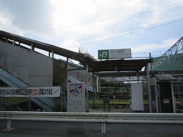 浜川崎鶴見駅舎