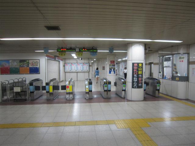 名駅桜通西中改札