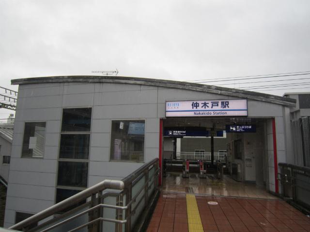 仲木戸駅舎3F