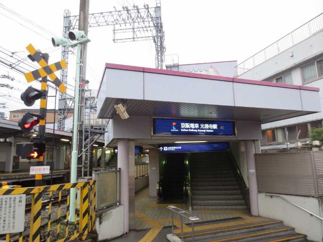 光善寺 駅舎