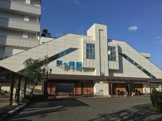 茅ヶ崎南口駅舎