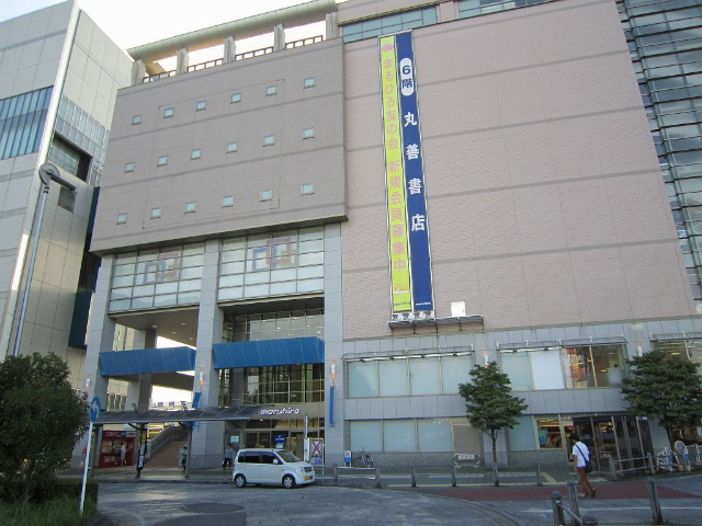 東飯能東口駅舎