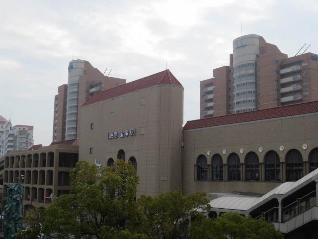 宝塚 阪急駅舎