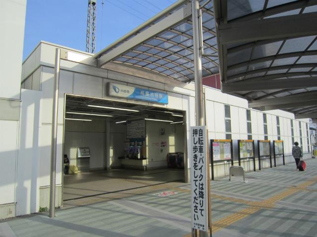 高座渋谷西駅舎