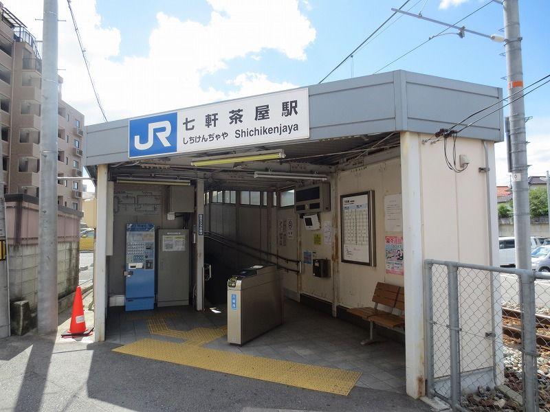 七軒茶屋駅   改札画像.net