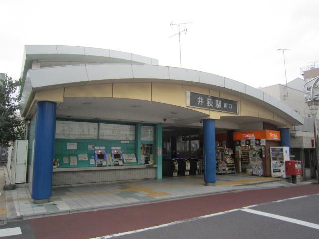 井荻南駅舎