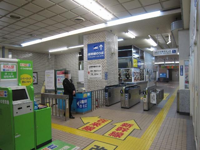 新下関新幹線口改札