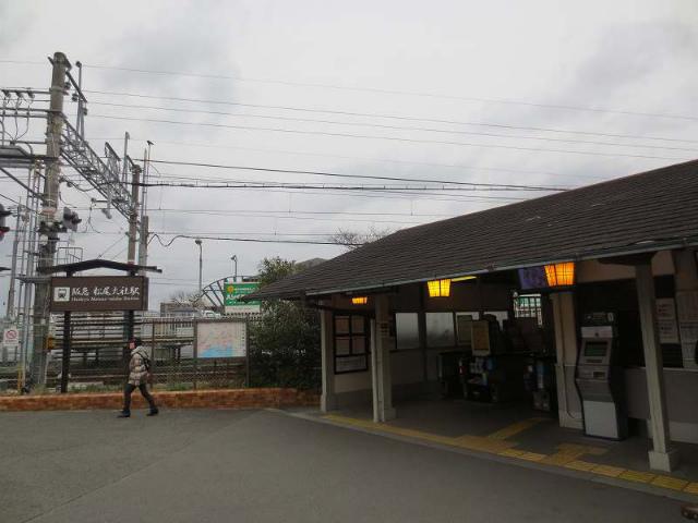 松尾大社 駅舎