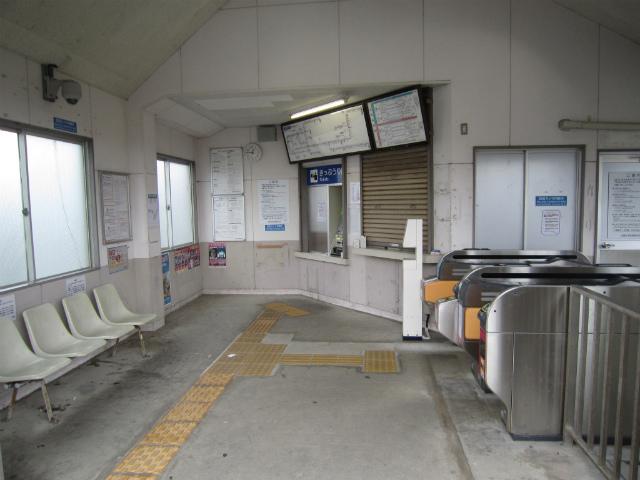 磯山駅舎内部