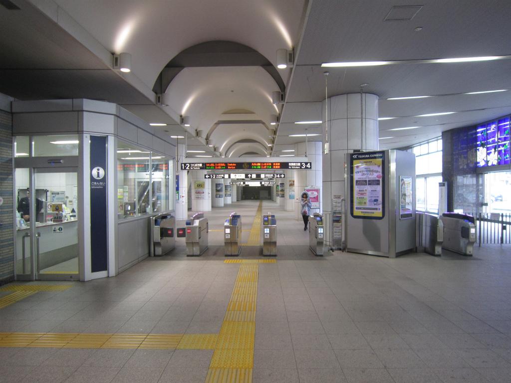 八潮駅 | 改札画像.net