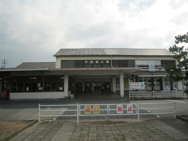 宇部新川駅舎
