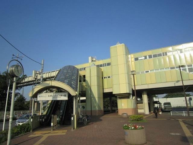 スポーツセンター駅舎