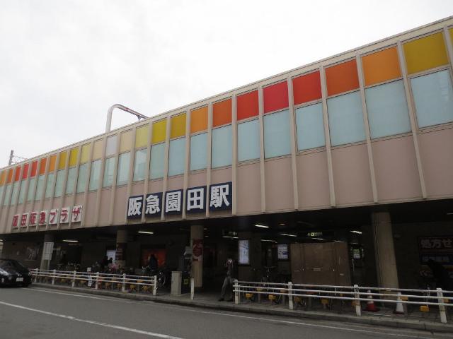 園田 駅舎