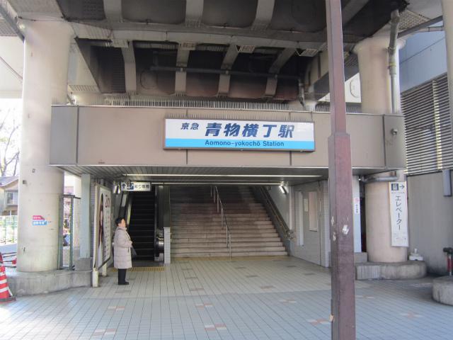 青物横丁駅舎