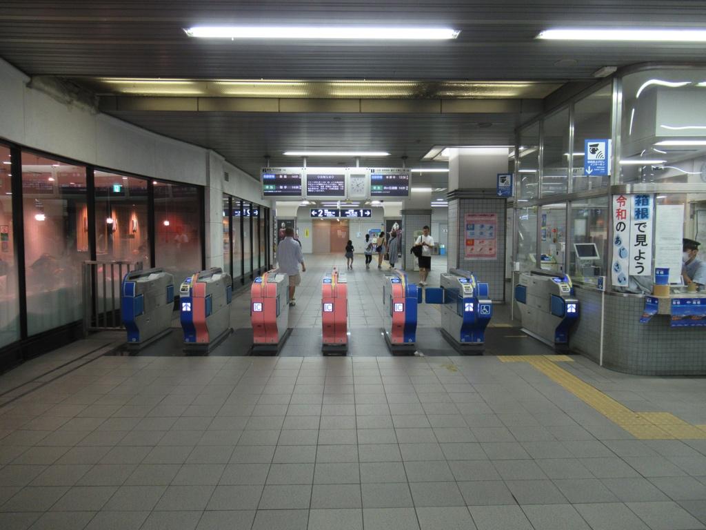 大蔵 谷 駅 ヶ 祖師