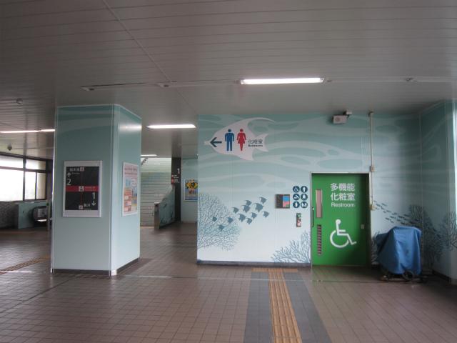 葛西臨海公園コンコース