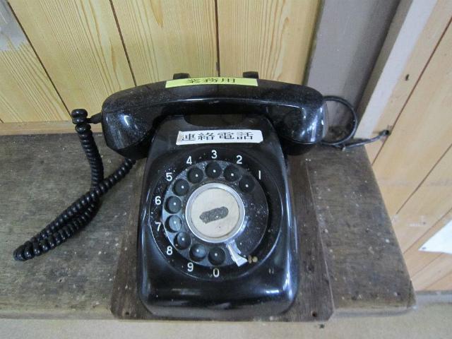 親不知黒電話